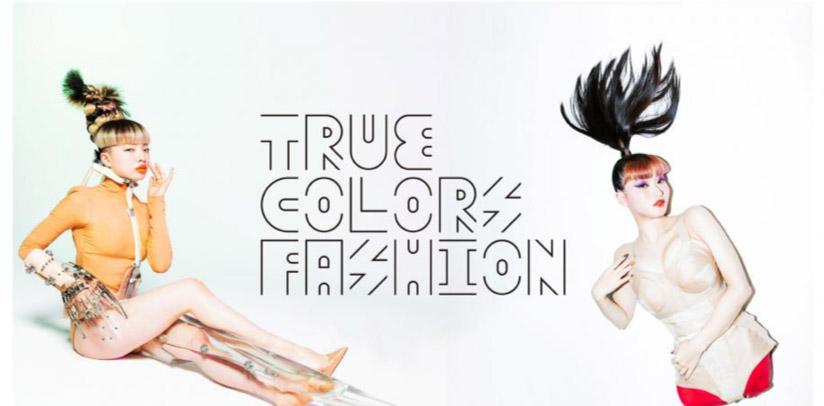 ここのがっこう「True Colors FASHION」